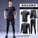健身服男套裝運動速干緊身衣短袖跑步籃球訓練服高彈壓縮衣健身房  快速出貨