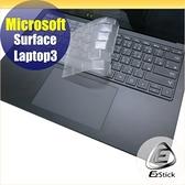 Ezstick Microsoft Surface Laptop 3 13.5吋 石墨黑適用 奈米銀抗菌TPU鍵盤保護膜