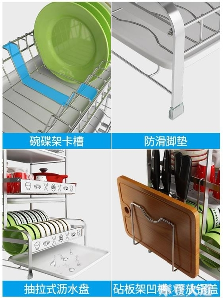 碗架瀝水架304不銹鋼廚房置物架放碗碟盤子碗筷碗碟收納架3層家用QM『摩登大道』