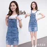 夏裝2018新款牛仔裙破洞顯瘦學生吊帶半身背帶裙 BF3329『寶貝兒童裝』