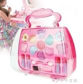 兒童化妝品時尚手提包 彩妝套裝公主過家家美妝盒 女孩玩具 千千女鞋