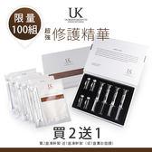 618限定★UK凍幹絮【買2送1】_限量100組_An Style