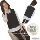 EASON SHOP(GU0908)韓版後拉鏈前短後長條紋背心假兩件長袖襯衫韓版寬鬆條紋襯衫長袖上衣女藏青色