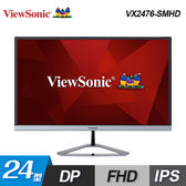 【ViewSonic 優派】24型無邊框護眼顯示器 (VX2476-SMHD) 【贈保冰保溫袋】