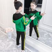 女童時尚洋氣三件套秋裝套裝2018新款韓版中大童春秋時髦兒童秋季
