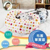 【布套下標區】俏媽咪月亮枕(3色)【Hongfu Life宏福樂活】