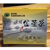 104年冬茶商公會凍頂金萱頭等獎 烏龍茶