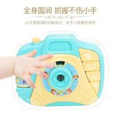 兒童相機寶寶照相機仿真可拍照玩具益智早教女孩卡通投影男孩迷你