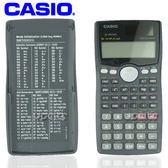 【CASIO】工程用標準型計算機(FX-991MS)