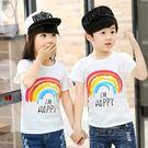 夏季兒童短袖T恤 男童純棉童裝女童寶寶中大童男孩韓版夏裝上衣潮  泡芙女孩輕時尚