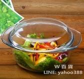 微波爐玻璃泡麵湯碗  耐熱盤 玻璃蒸盤