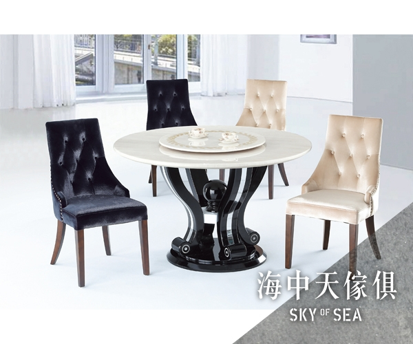 {{ 海中天休閒傢俱廣場 }} G-42 摩登時尚 餐廳系列 843-2 粉彩玉4尺半圓桌