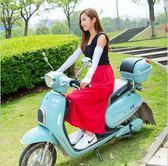 (現貨)多功能一片式防曬裙防紫外線半身裙長裙夏季戶外出行必備【H00757】