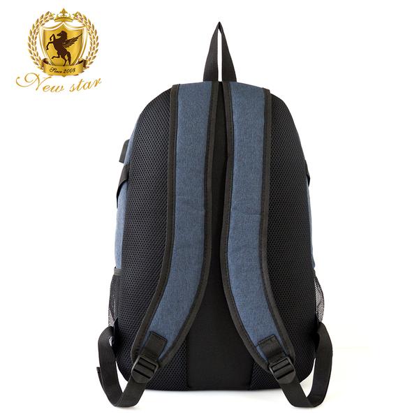 簡約時尚防水流線多口袋USB後背包包 NEW STAR BK253
