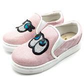 《7+1童鞋》台灣製 HITO BELLE 亮片大眼睛 休閒鞋 懶人鞋 F206 粉色
