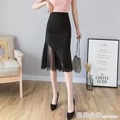 魚尾裙 魚尾裙半身裙女秋季2020高腰一步裙新款顯瘦黑色長裙包臀裙中長款 蘇菲小店