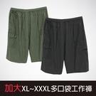 加大尺碼男多口袋工作褲...