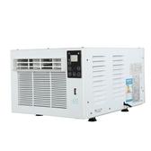 窗型冷氣110V專用移動空調免安裝一體空調床上空調寵物空調 微愛家居