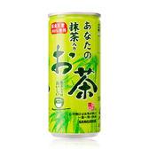 日本 尚格 罐裝抹茶 240mL ◆86小舖 ◆