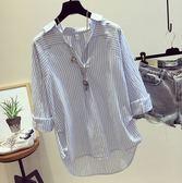 EASON SHOP(GU5318)條紋長袖襯衫前短後長秋裝寬鬆V領七分袖防曬衫中長款藍色女上衣服韓版落肩外套