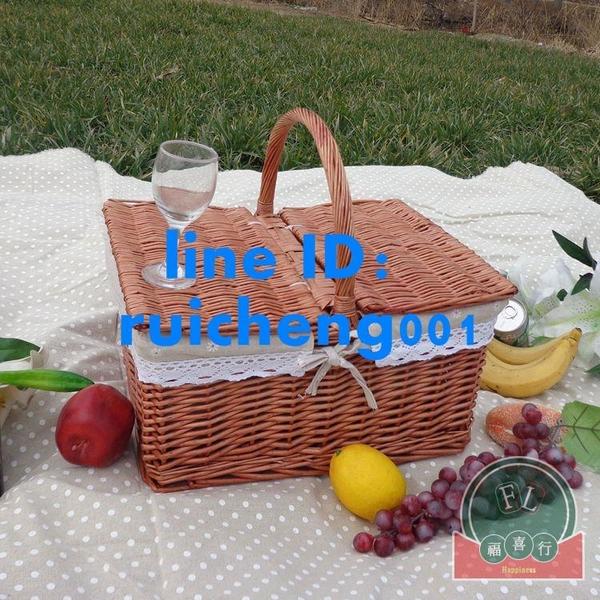 藤編野餐籃手提籃田園帶蓋水果籃竹籃購物籃收納筐小籃收納籃【福喜行】