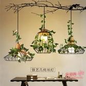 植物燈 櫥窗吊燈收銀台鮮花店奶茶店飯店服裝店創意餐飲吧台裝飾植物吊燈 2色