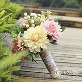 婚紗影樓攝影拍照道具新娘手捧花結婚新款粉紅白仿真韓式婚禮花束   泡芙女孩輕時尚