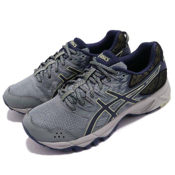 【六折特賣】Asics 越野慢跑鞋 Gel-Sonoma 3 灰 藍 女鞋 戶外 運動鞋 【PUMP306】 T774N-1149