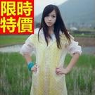 女雨衣日系斗篷式-俐落隨意機能輕薄女雨具3色54m8【時尚巴黎】