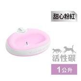 【SofyDOG】TORUS陀螺士濾淨水碗一公升-甜心粉紅