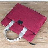 筆電包 M/愛牧格商務手提A4文件袋文件包公文包男女手提辦公拉鏈袋電腦包 宜品