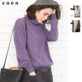 出清 喀什米爾毛衣 高領針織套裝 現貨 免運費 日本品牌【coen】