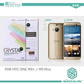 NILLKIN HTC ONE M9+ / M9 Plus 超清防指紋保護貼 含鏡頭貼 螢幕膜 高清貼