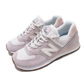 New Balance 休閒鞋 574 NB 紫 粉紅 女鞋 麂皮鞋面 復古慢跑鞋 運動鞋【PUMP306】 WL574SAXB