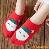 圣誕襪子女秋冬睡眠襪加厚加絨硅膠防滑船襪【小獅子】