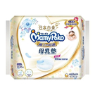 滿意寶寶 Mamy Poko 極上の呵護母乳墊(108片/包)