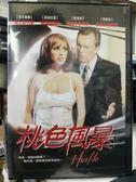 挖寶二手片-Y59-123-正版DVD-電影【桃色風暴】-芭比菲利普 湯瑪斯漢茲 羅伯特華格納 史蒂芬麥哈提