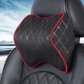 車靠枕汽車頭枕車用靠枕座椅枕頭車載車內用品護頸枕腰靠棉頸枕車枕四季