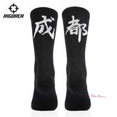 足球襪 【城市襪子】個性襪籃球足球跑步訓練中筒襪專業運動襪男女襪