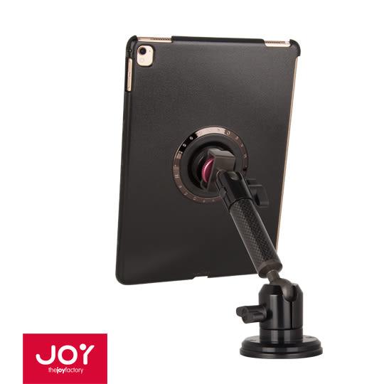 """喜樂比 JOY MagConnect 磁吸式磁鐵座碳纖維支架 - iPad Pro 9.7"""" / Air 2 適用(MMA517)送精美皮革紋保護殼"""