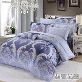 特價中~✰雙人 薄床包兩用被四件組 加高35cm✰ 100% 60支純天絲 頂級款 《赫蒙莎爾》