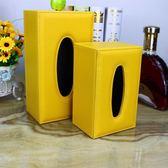福潤仕歐式皮革紙巾盒簡約抽紙盒家用創意餐巾收納盒客廳可·享家生活馆