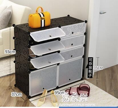 簡易鞋櫃實木紋經濟型防塵多層組裝家用塑膠現代簡約鞋架子多功能YYJ 易家樂