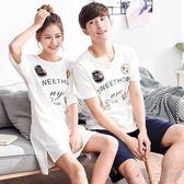 兩套價 夏季清新甜美純棉情侶家居服套裝女韓版睡裙男士睡衣套裝     俏女孩