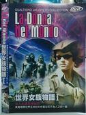 影音專賣店-O08-032-正版DVD*紀錄【世界女族物語I】-真實揭開世界各地女性習俗和不為人知的一面