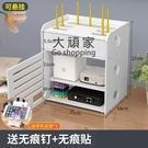 機頂盒置物架 顯示屏支架 路由器電線收納盒光貓壁掛式牆上免打孔桌面無線wifi機頂盒置物架