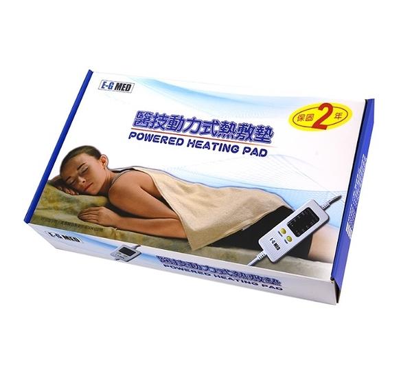 醫技 動力熱敷墊/電熱毯 ㄇ型 (鉛片型)