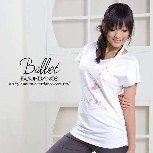 *╮寶琦華Bourdance╭*專業瑜珈韻律芭蕾☆芭蕾女孩圖樣短袖長版上衣【BDW12B13】