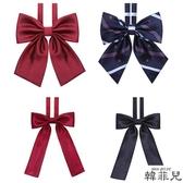 領帶領結 日系韓版領結領繩女領花學院風飄帶免打jk領結蝴蝶結領帶水手服 聖誕節