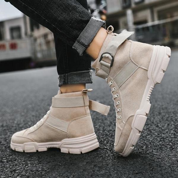 男靴 馬丁靴男2020年新款夏季休閒百搭中幫靴子透氣高幫男士秋季工裝靴